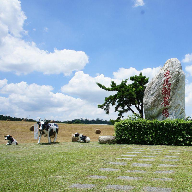 台灣農場趴趴走-[台南]走馬瀨休閒農場-精緻田園美食兌換券