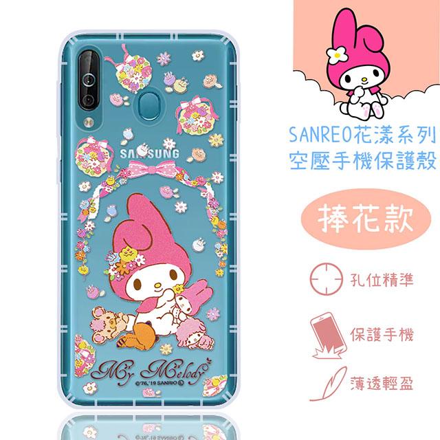 【美樂蒂】三星 Samsung Galaxy A40s 花漾系列 氣墊空壓 手機殼(捧花)