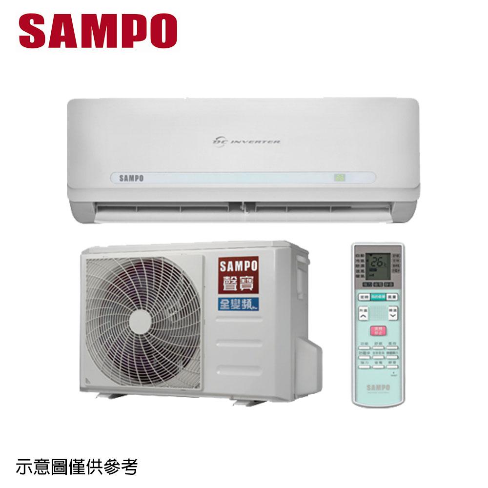 ★原廠好禮五選一★【SAMPO聲寶】10-12坪變頻分離式冷暖冷氣AU-QC80DC/AM-QC80DC