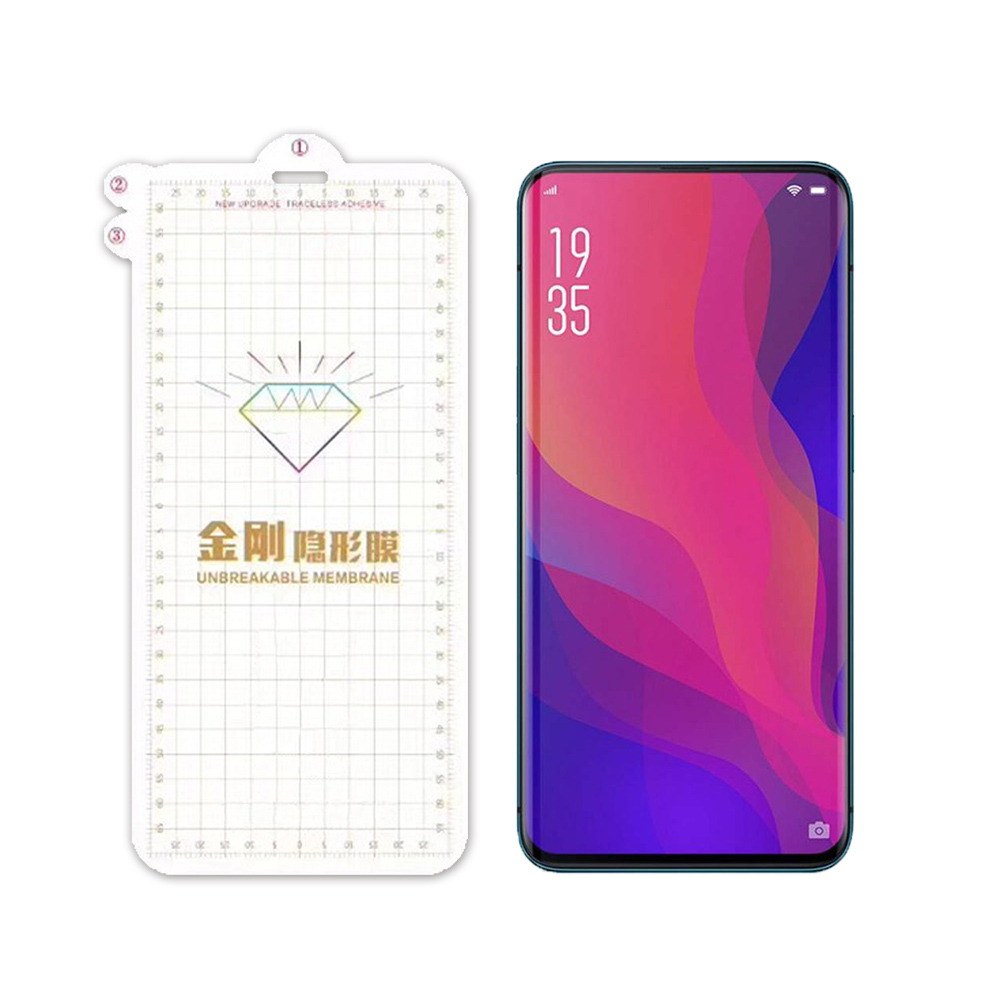 QinD OPPO Find X 金剛隱形膜