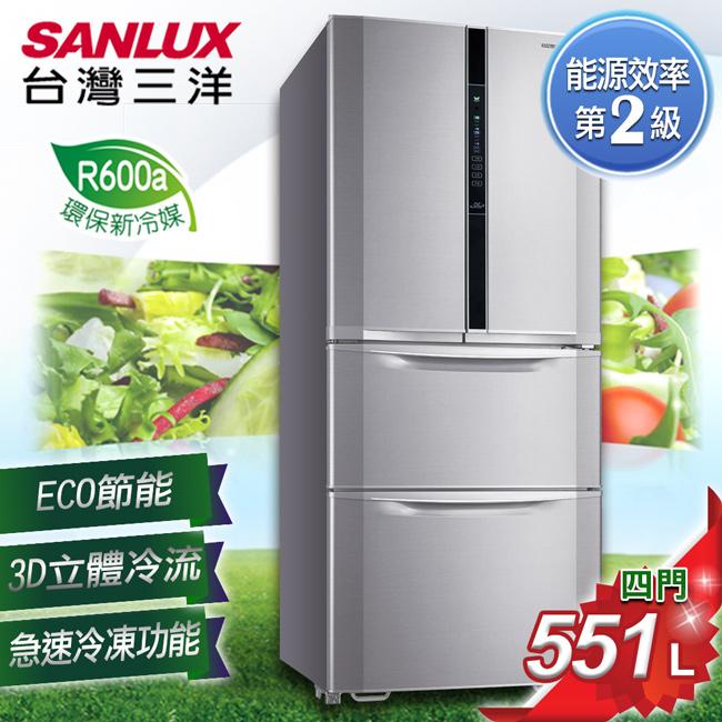【SANLUX 台灣三洋】551L四門下冷凍直流變頻冰箱 SR-C551DVF 含原廠配送及基本安裝