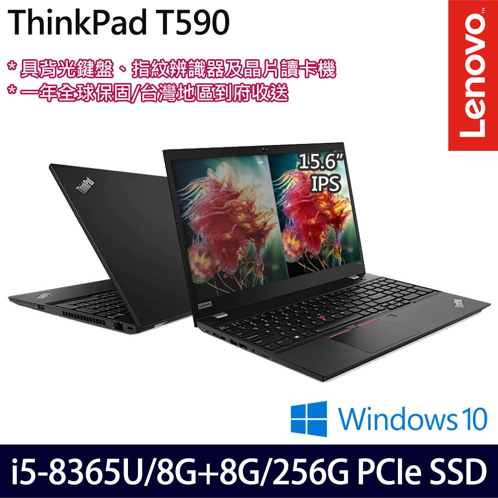 《Lenovo 聯想》T590 20N4CTO1WW(15.6吋FHD/i5-8365U/8G+8G/256G SSD/Win10/一年保)