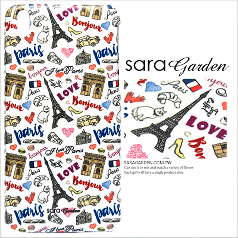 【Sara Garden】客製化 手機殼 Samsung 三星 S9+ S9plus 輕旅行 浪漫 巴黎 鐵塔 手工 保護殼 硬殼