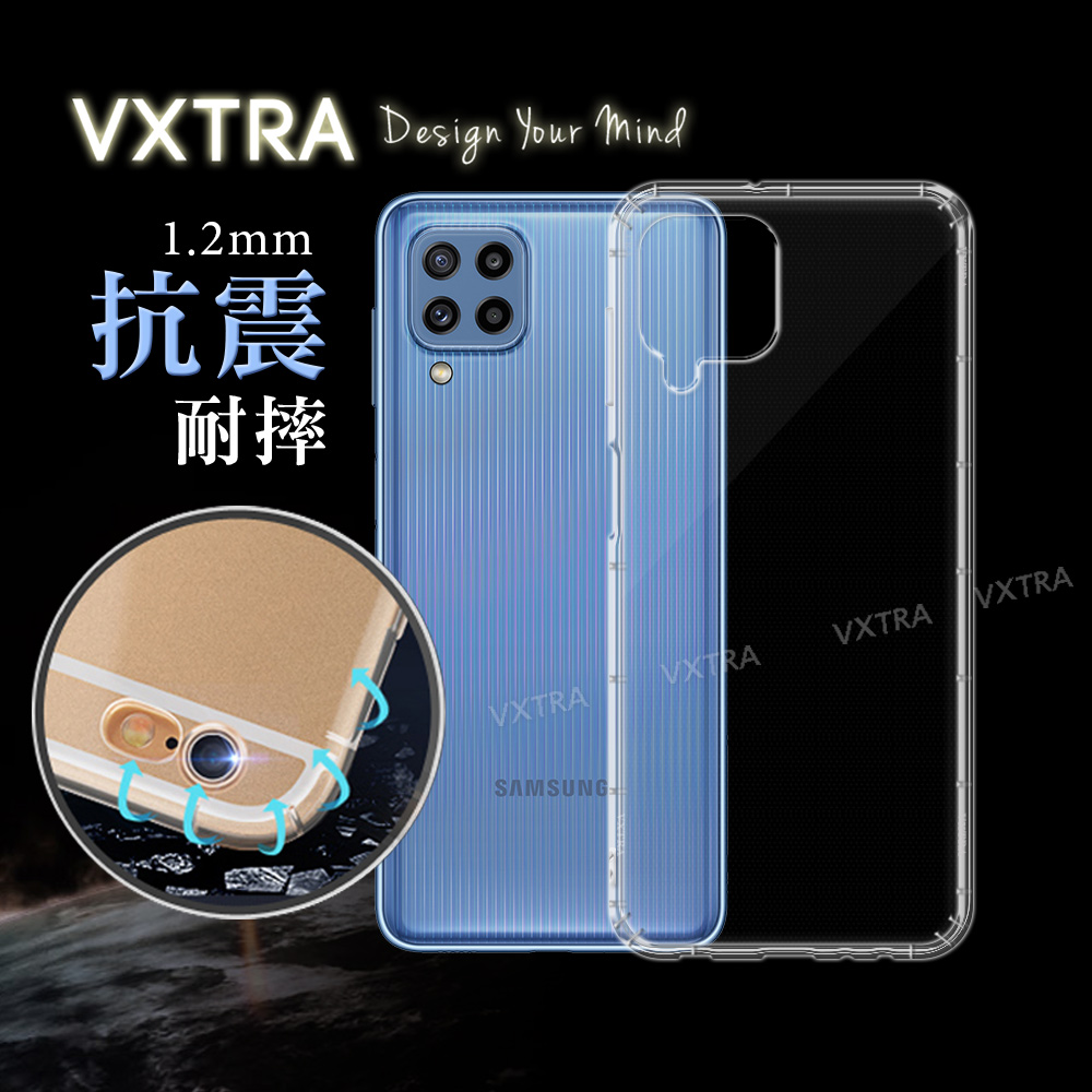 VXTRA 三星 Samsung Galaxy M32 防摔氣墊保護殼 空壓殼 手機殼