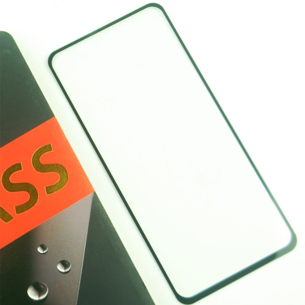 Goevno HTC Desire 21 Pro 滿版玻璃貼
