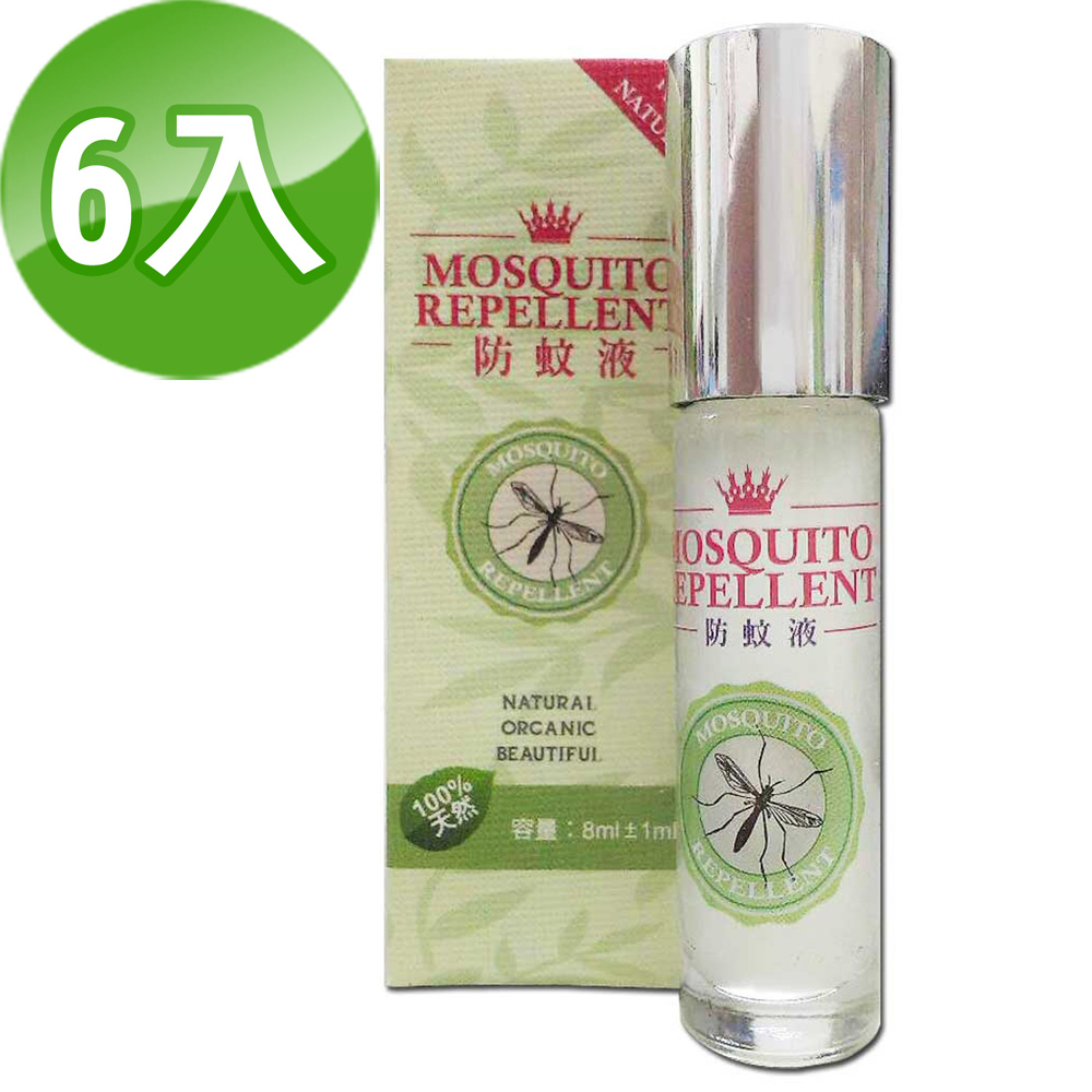 AiLeiYi天然防蚊液8ml(6入/組)