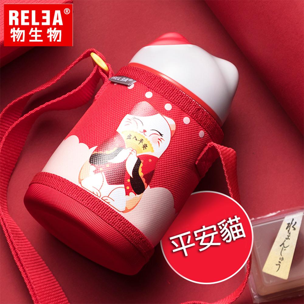 【RELEA 物生物】260ml招財貓304不鏽鋼保溫杯-附杯套(平安貓紅)