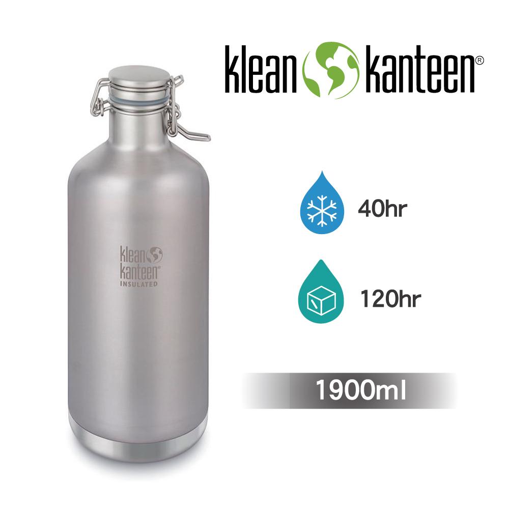 【美國Klean Kanteen】快扣啤酒窄口保冷瓶1900ml-原色鋼