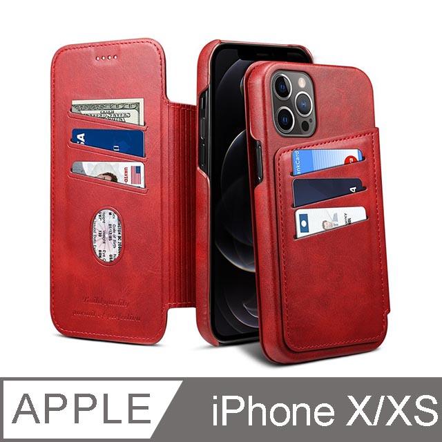 iPhone X/Xs 5.8吋 TYS插卡掀蓋精品iPhone皮套 紅色