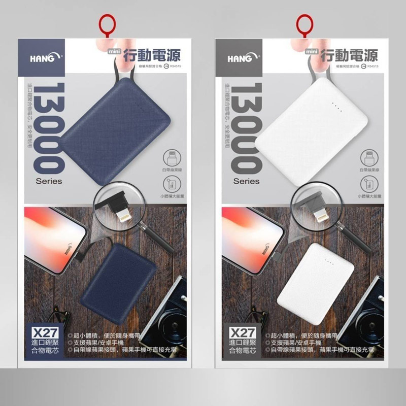 HANG 13000MAH X27 自帶Micro線迷你行動電源 (白色)