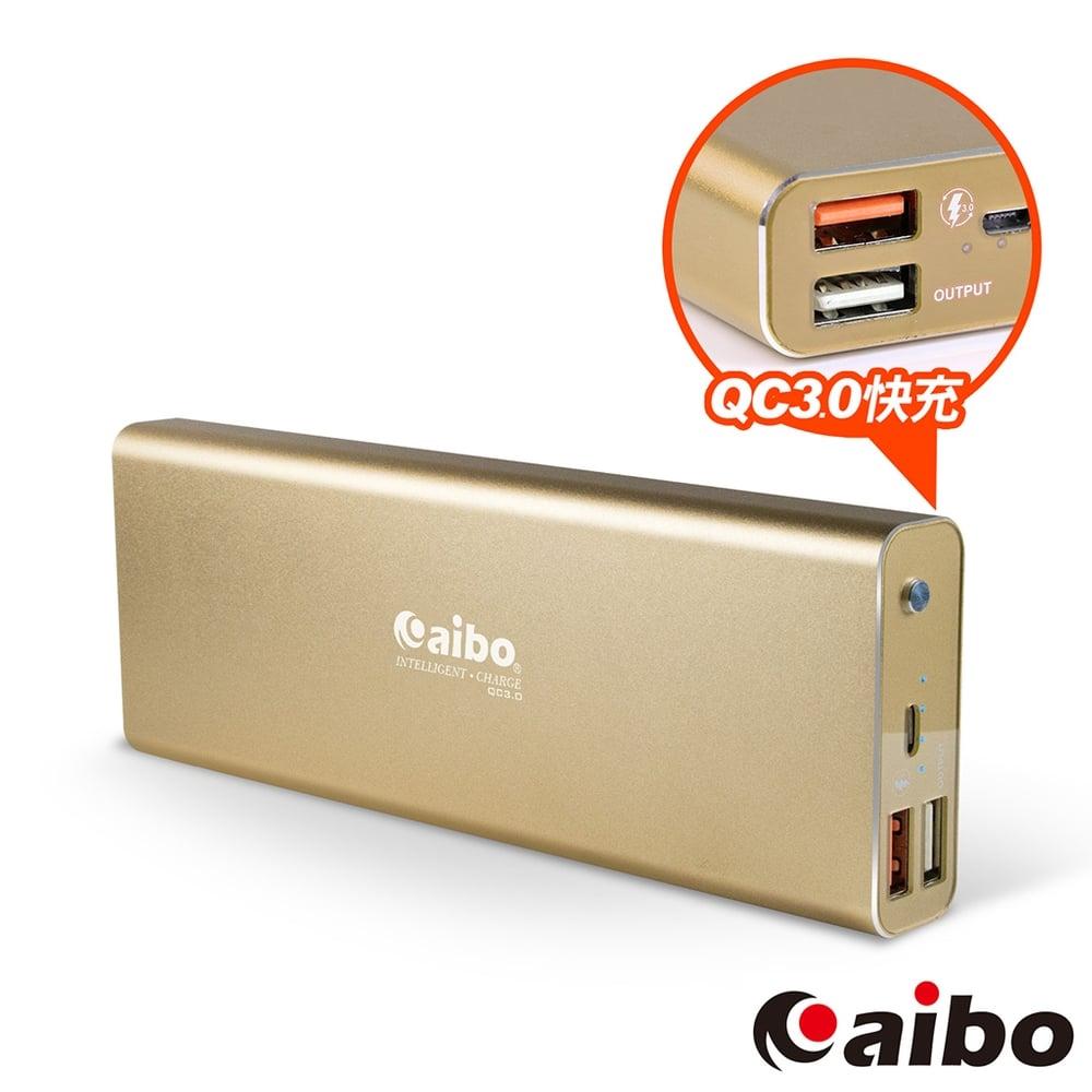aibo 極速緻美 15600mAh QC3.0 快充行動電源-金色