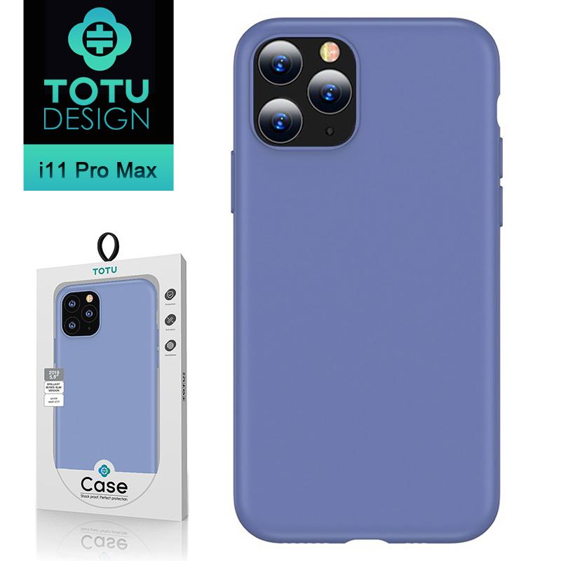 【TOTU台灣官方】iPhone11ProMax手機殼防摔殼耐髒汙 i11ProMax (6.5) 出彩超薄系列 藍色