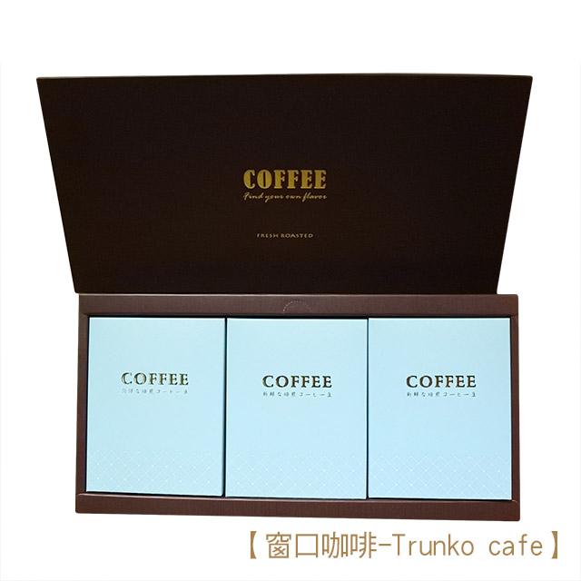 【窗口咖啡-Trunko cafe】掛耳式咖啡禮盒15入