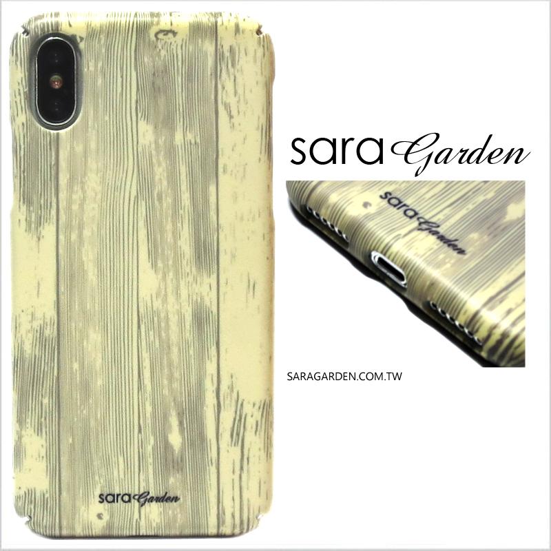 【Sara Garden】客製化 全包覆 硬殼 蘋果 iPhone6 iphone6s i6 i6s 手機殼 保護殼 清新木紋
