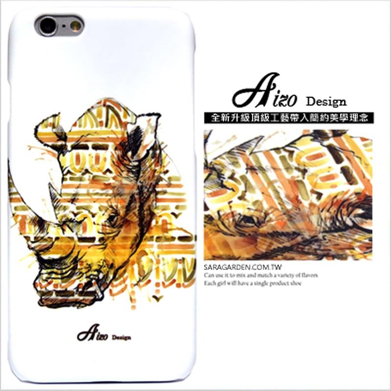 【AIZO】客製化 手機殼 蘋果 iPhone7 iphone8 i7 i8 4.7吋 渲染 民族風 犀牛 保護殼 硬殼