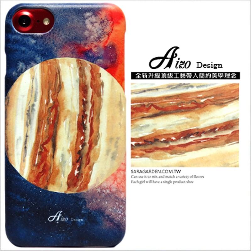 【AIZO】客製化 手機殼 ASUS 華碩 Zenfone4 Max 5.5吋 ZC554KL 水彩潑墨星球 保護殼 硬殼