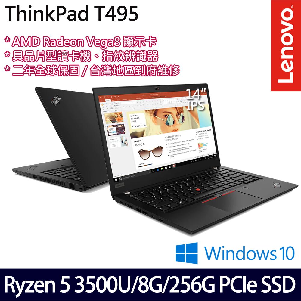 《Lenovo 聯想》T495 20NJS04E00(14吋FHD/AMD Ryzen 5/8G/256GB PCIe/Win10/兩年保)