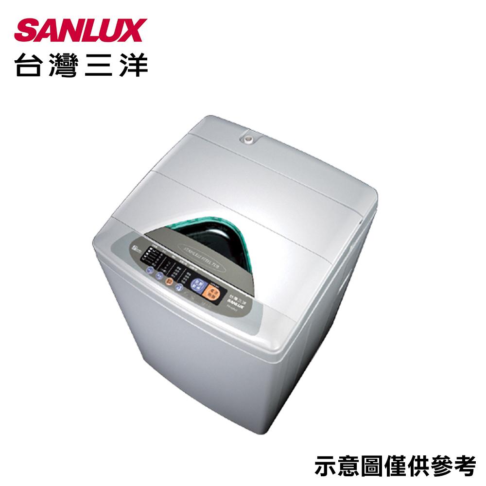 【SANLUX台灣三洋】9KG 定頻直立式洗衣機 SW-928UT8