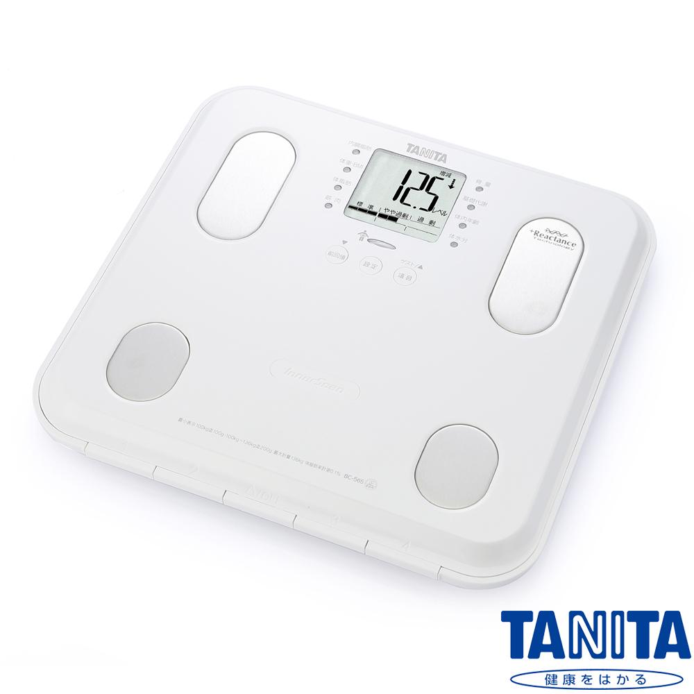 【日本TANITA】九合一體組成計BC565(鏡面雪白)