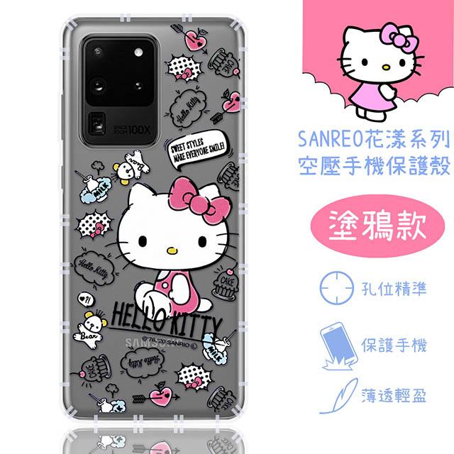【Hello Kitty】三星 Samsung Galaxy S20 Ultra 花漾系列 氣墊空壓 手機殼(塗鴉)