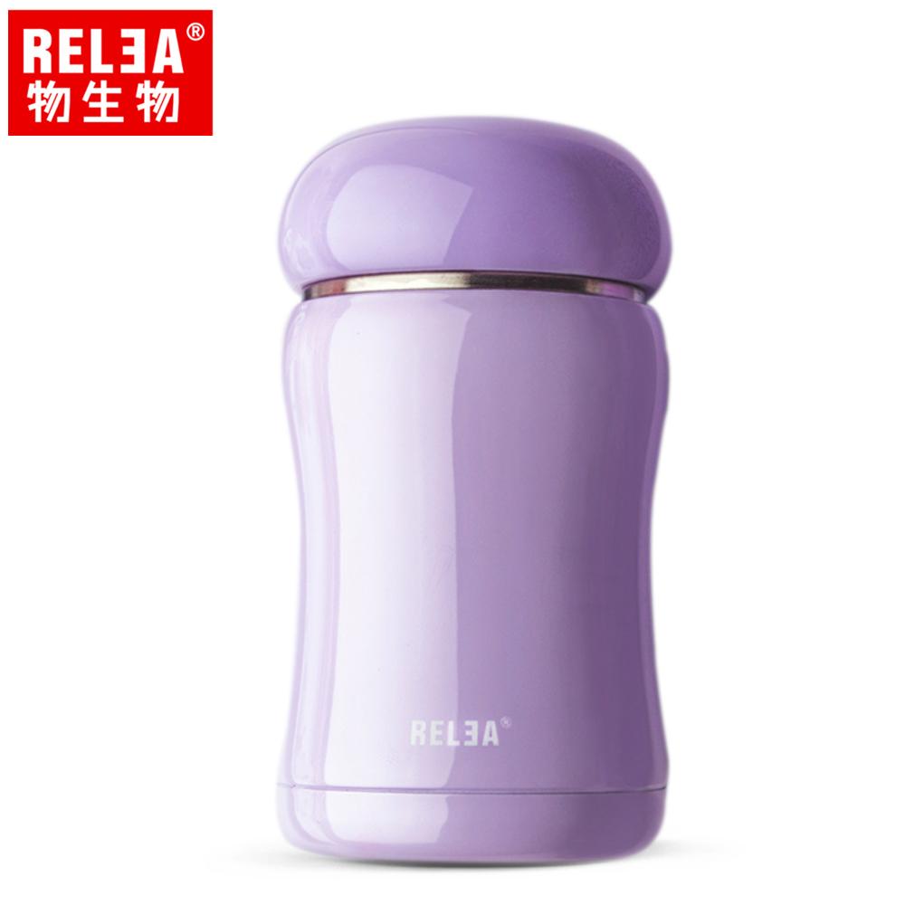 買1送1【香港RELEA物生物】210ml嘟嘟真空保溫杯(香芋紫)贈送款顏色隨機出貨