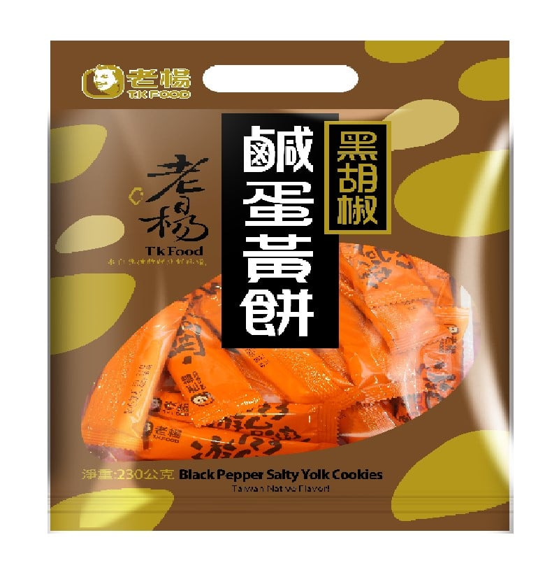 老楊好運來黑胡椒鹹蛋黃餅230G*12袋(箱)