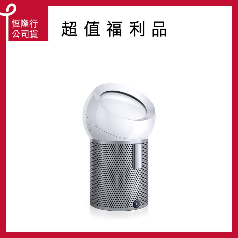 ★福利品★dyson Pure Cool Me 個人空氣清淨風扇BP01( 銀白色)