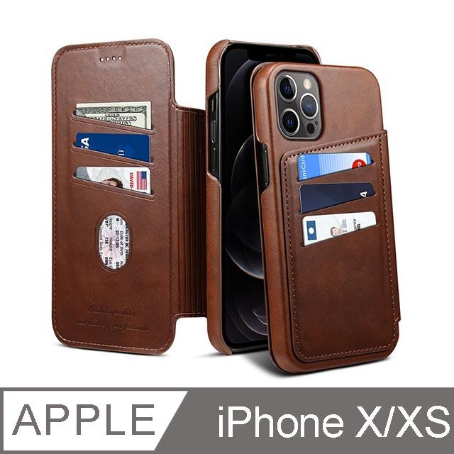 iPhone X/Xs 5.8吋 TYS插卡掀蓋精品iPhone皮套 深棕色