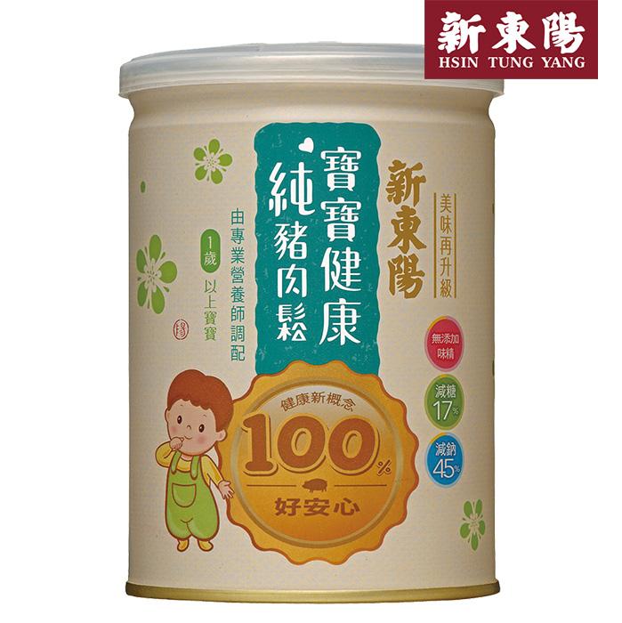 【新東陽】寶寶健康純豬肉鬆(120g*4罐),免運