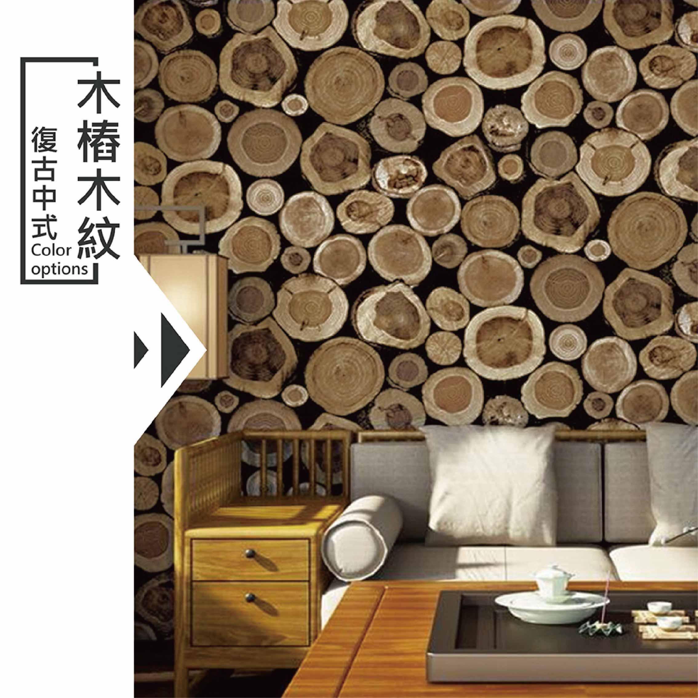 創意3D仿真木紋牆壁自黏貼-木樁木紋