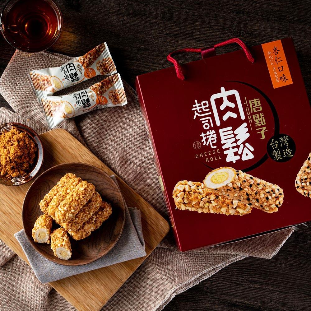 【新東陽】肉鬆起司捲禮盒-杏仁口味 (300g*2盒)