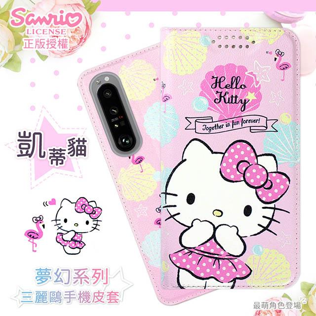 【Hello Kitty】SONY Xperia 1 III 5G 夢幻系列彩繪可站立皮套