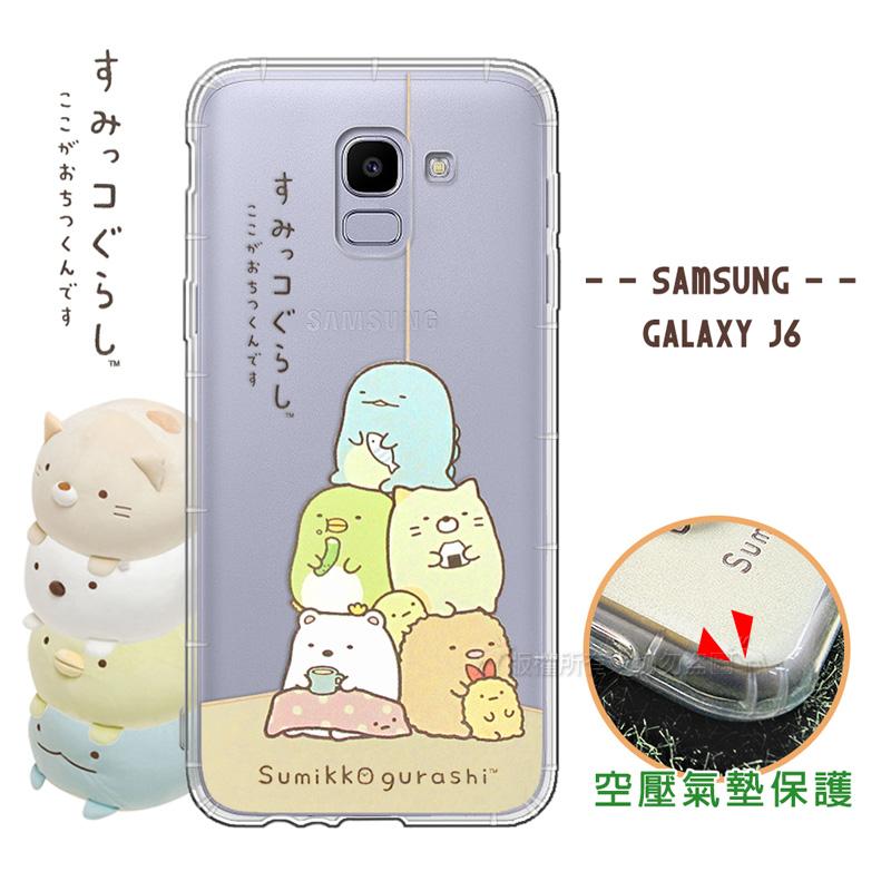 SAN-X授權正版 角落小夥伴 Samsung Galaxy J6 空壓保護手機殼(角落)