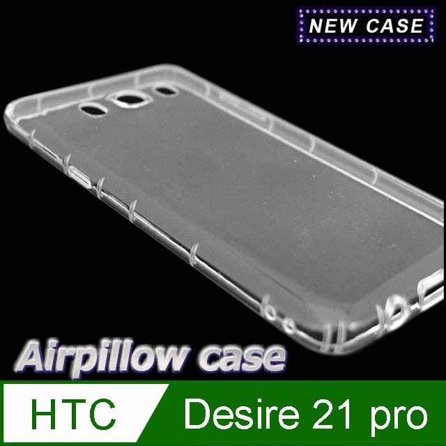 HTC Desire 21 pro TPU 防摔氣墊空壓殼