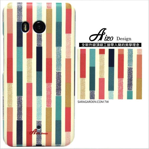 【AIZO】客製化 手機殼 HTC U11 點點條紋 保護殼 硬殼