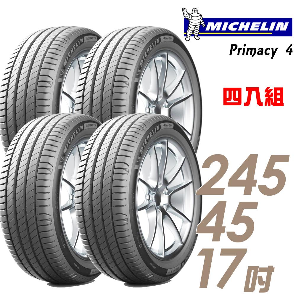 【Michelin 米其林】PRIMACY 4-2454517吋 99W 四入組【車麗屋】
