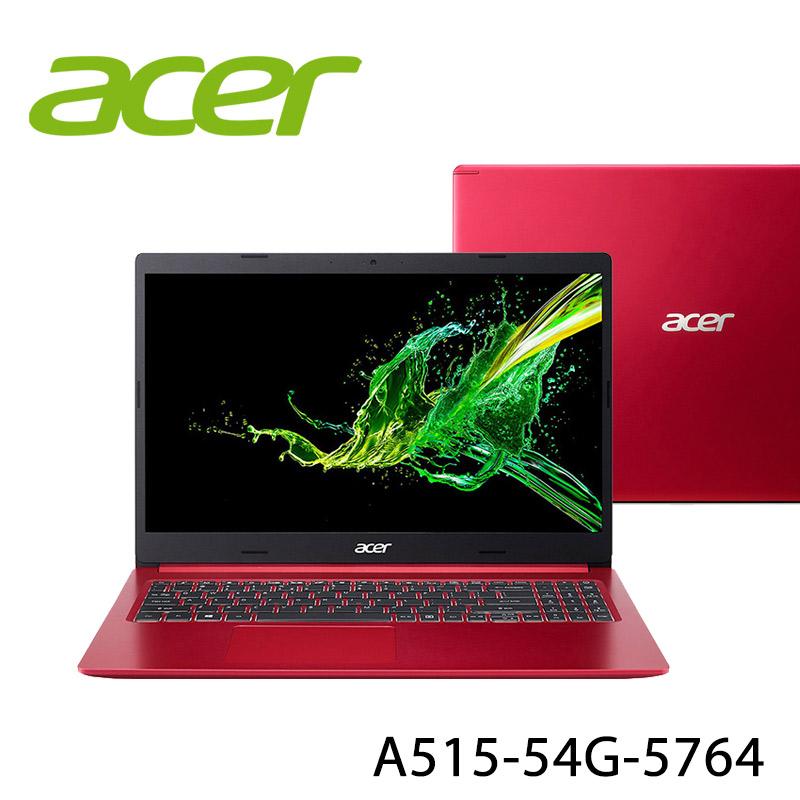 【ACER宏碁】A515-54G-5764 紅 15.6吋 筆電-送ACER無線鼠+鍵盤膜+超音波氣氛燈水氧機(贈品隨機出貨)
