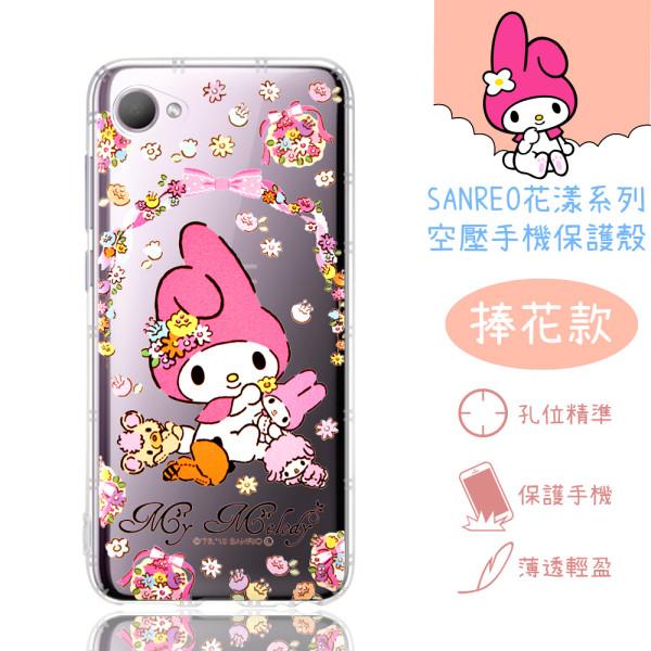【美樂蒂】HTC Desire 12 花漾系列 氣墊空壓手機殼(捧花)