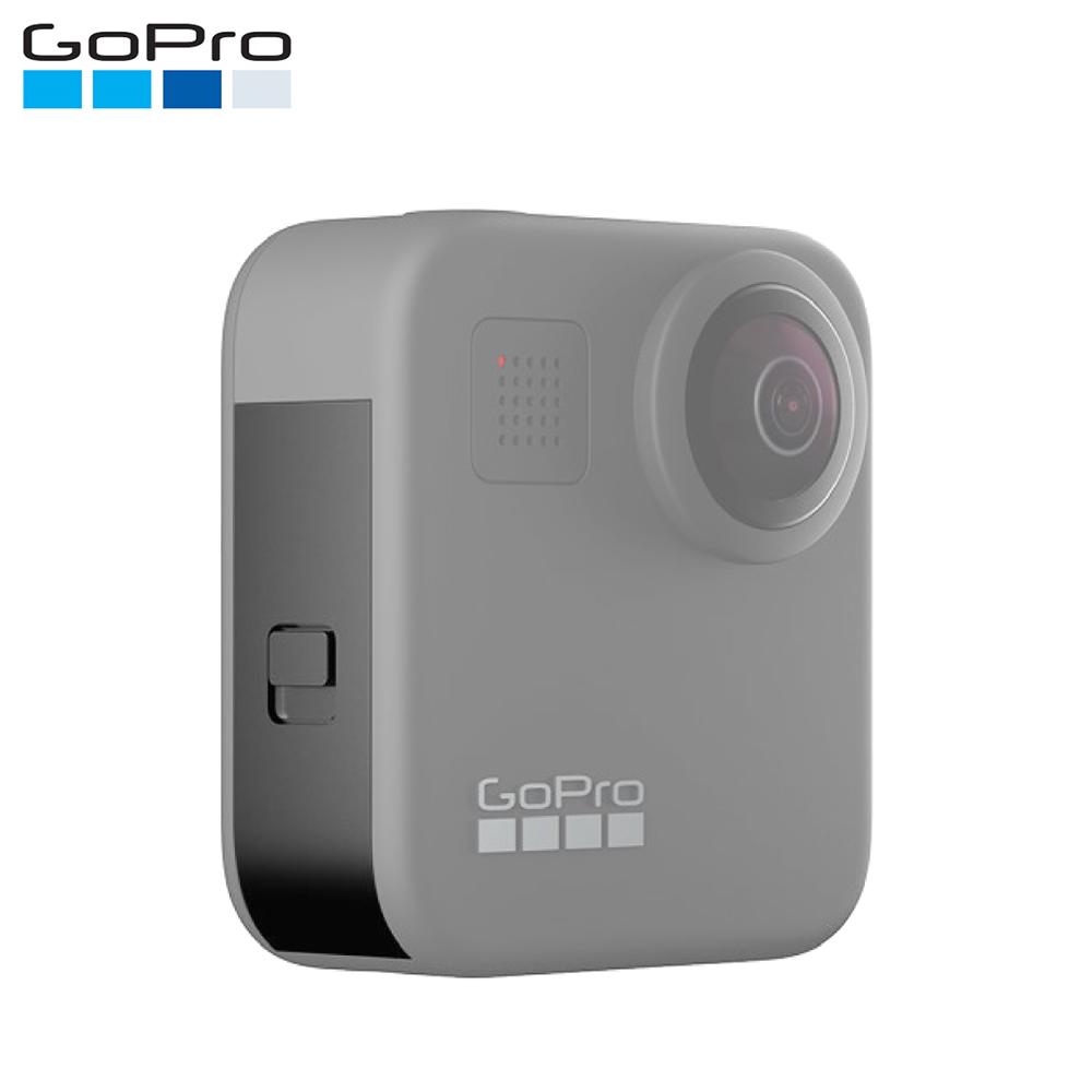 GoPro MAX 替換護蓋 ACIOD-001 (公司貨)