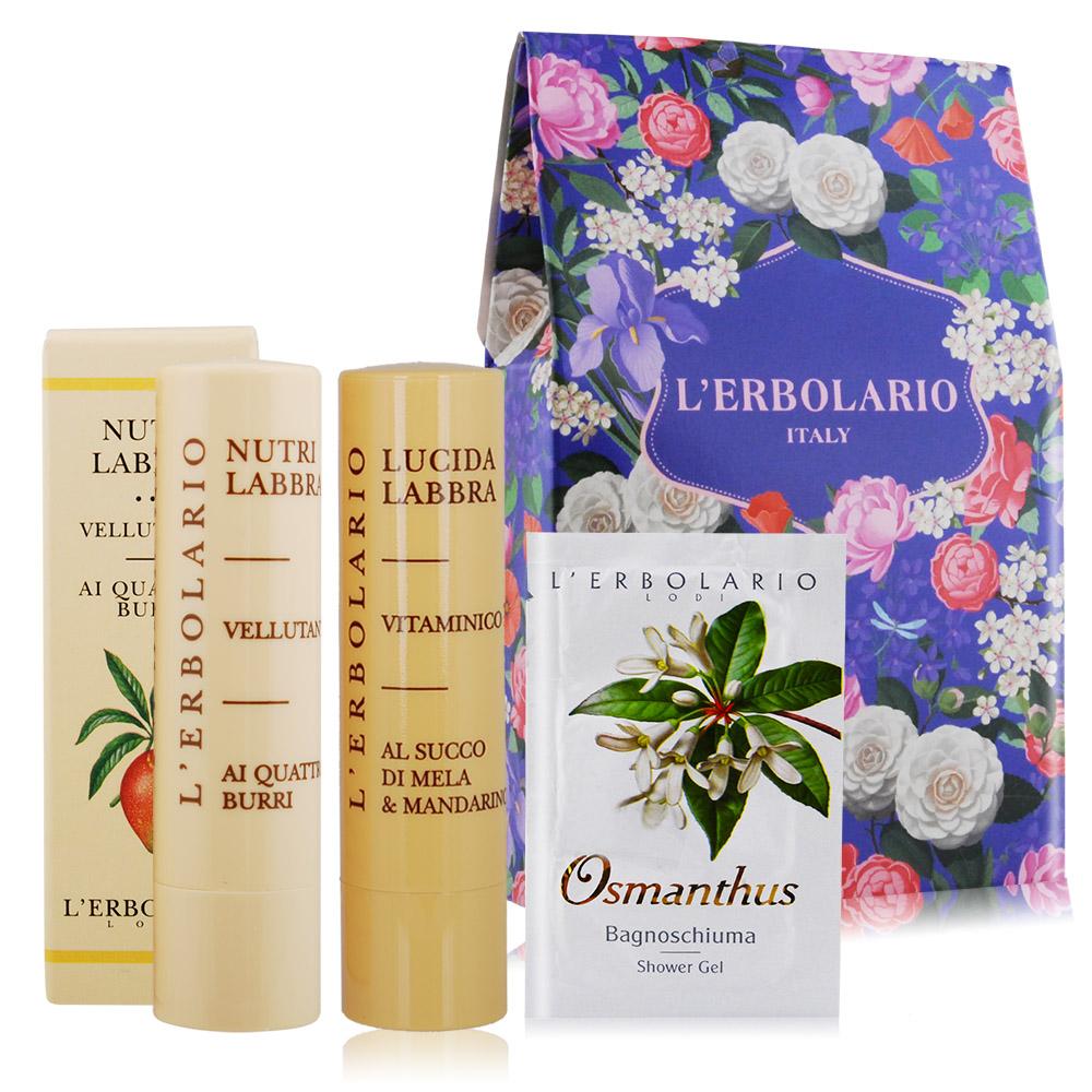 L'ERBOLARIO 蕾莉歐 護唇膏兩入禮盒(乳果滋潤+維他命水亮4.5mlX2)+試用包(隨機)