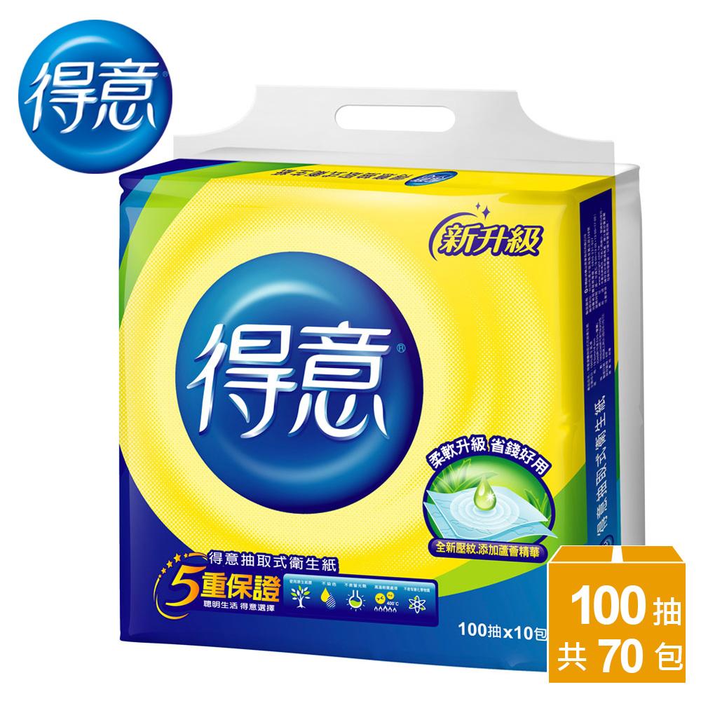 【得意】連續抽取式花紋衛生紙100抽x10包x(6+1)袋/箱
