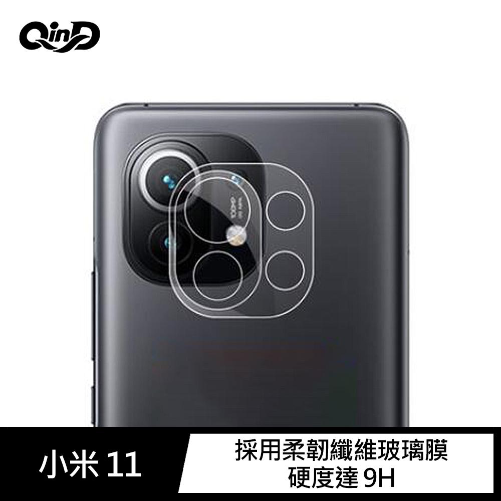 QinD 小米 11 鏡頭玻璃貼(兩片裝)