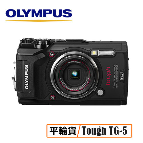 OLYMPUS Tough TG-5 防水相機 平行輸入 保固一年-黑色