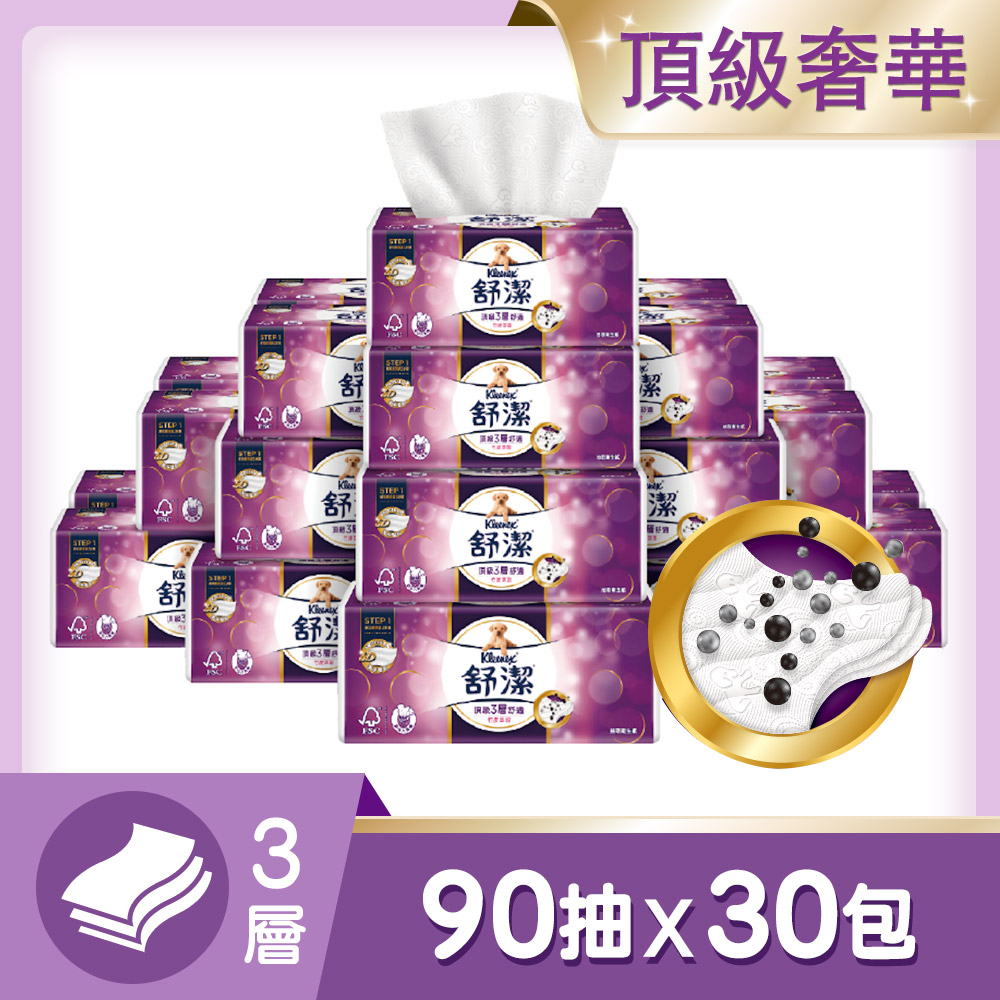 舒潔 頂級三層舒適竹炭萃取抽取衛生紙(90抽x30包/串)/箱