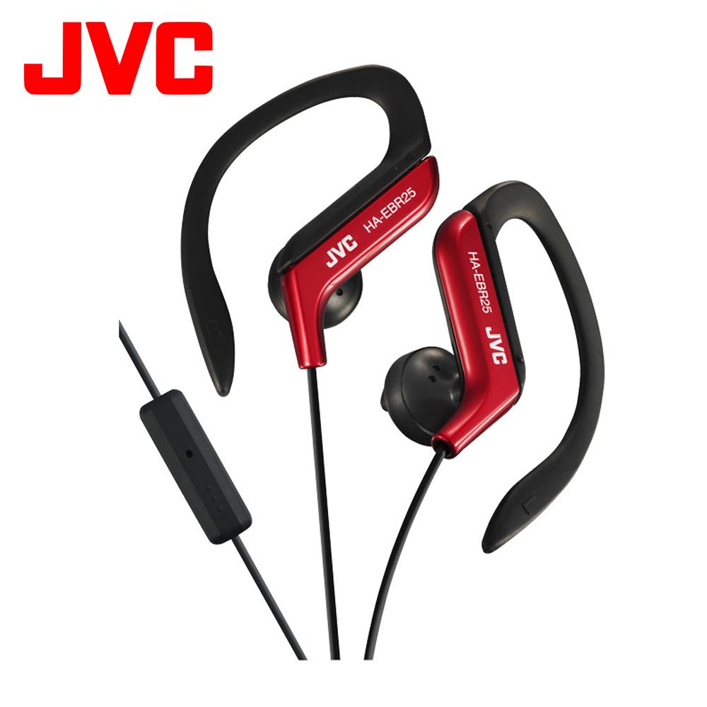 JVC HA-EBR25 運動型耳掛式耳機附通話麥克風 - 紅色