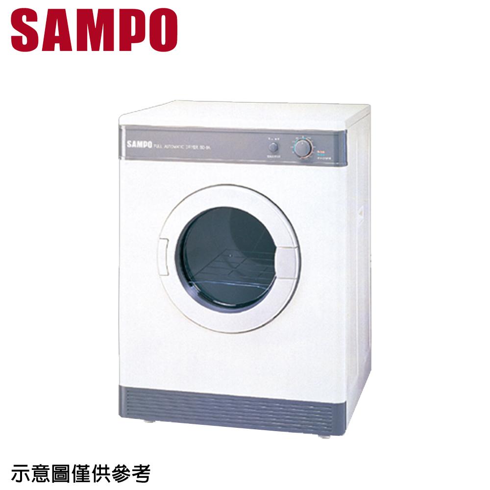 【SAMPO聲寶】7公升乾衣機SD-8A(只送不裝)