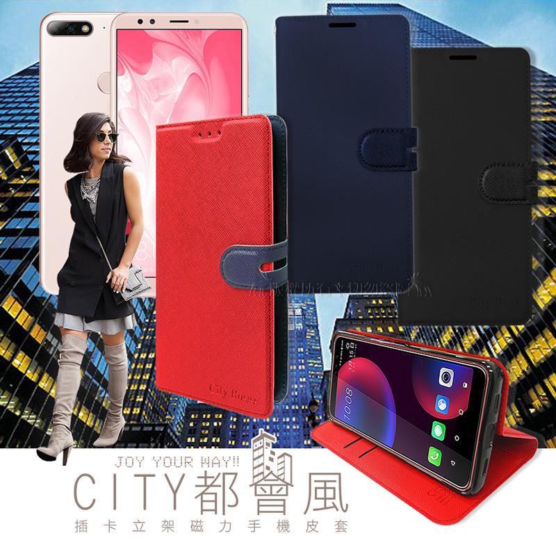 CITY都會風 華為HUAWEI Y7 Prime 2018 插卡立架磁力手機皮套 有吊飾孔 (瀟灑藍)