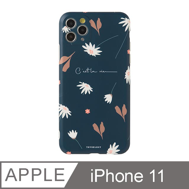 iPhone 11 6.1吋 幽謐雛菊Dark Daisy抗污iPhone手機殼