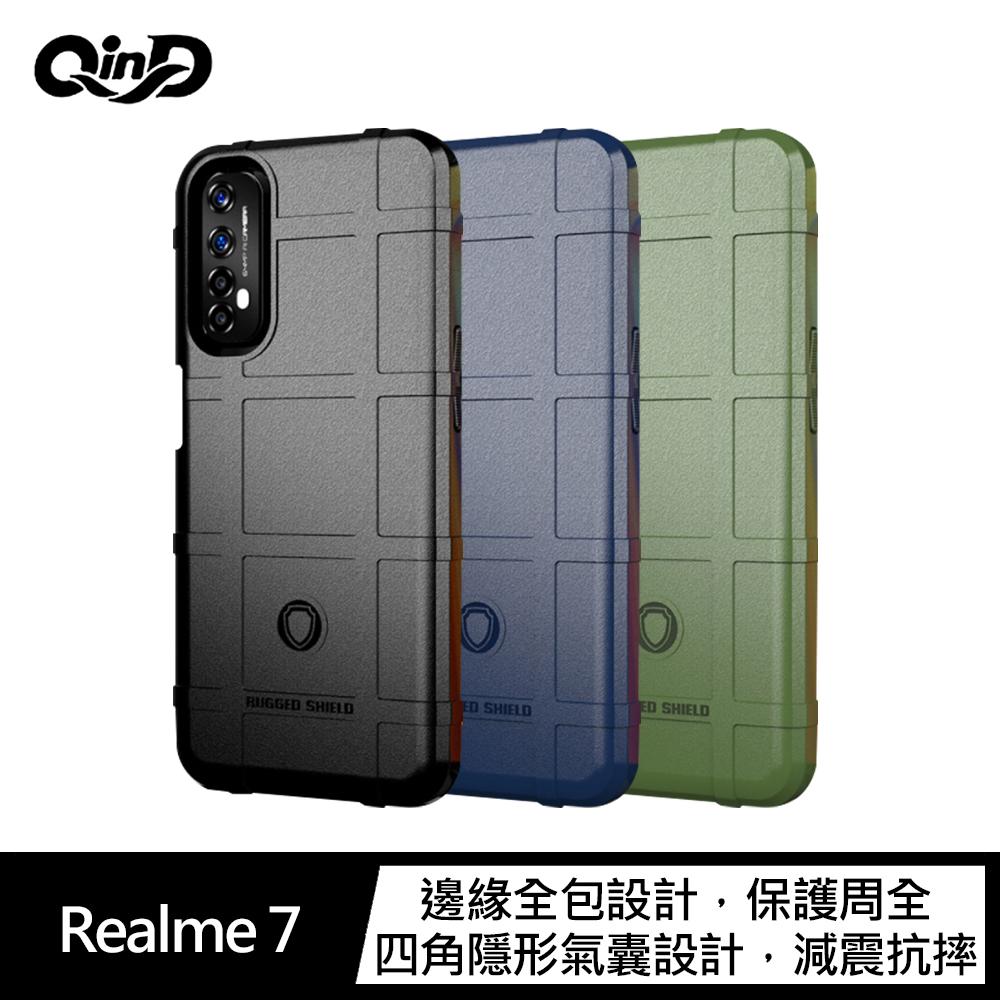 QinD Realme 7 戰術護盾保護套(藍色)