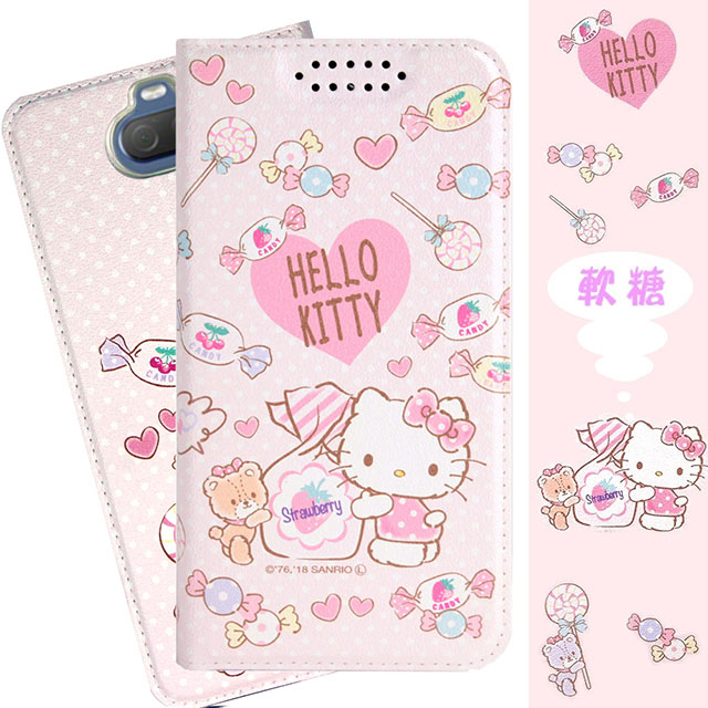 【Hello Kitty】Sony Xperia 10 (6吋) 甜心系列彩繪可站立皮套(軟糖款)